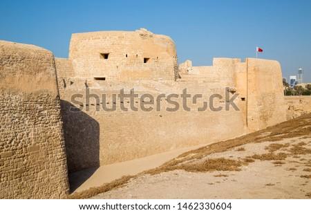 Muharraq Images and Stock Photos - Avopix com