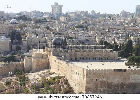 View of the old city of Jerusalem Israel