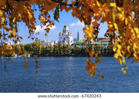 View of the pond and the Cathedral of Savior on the Blood in Ekaterinburg at golden autumn, Russia