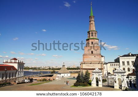 View of the Presidential Palace and Tower Soyembike in Kremlin of Kazan in Russia