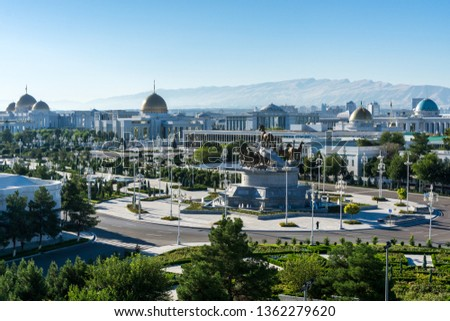 View of the presidential palace (Oguzhan) in Ashgabat Turkmenistan.