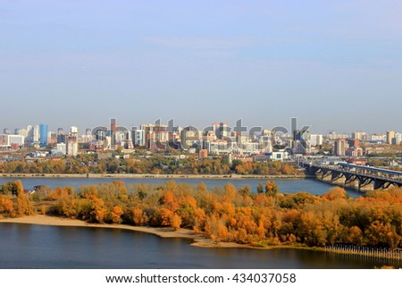 stock photo view of the right bank novosibirsk russia 434037058 - Каталог — Фотообои «Новосибирск»