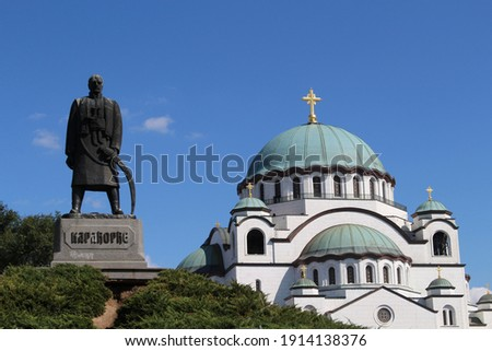 View of the Saint Sava Cathedral in Belgrade, Serbia. Saint Sava Cathedral is one of the most famous places to visit in Belgrade. Stok fotoğraf ©