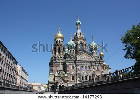 View of The Saviour of the Spilt Blood cathedral in St. Petersburg, from the cana