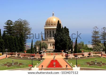 View of the Shrine of the Bab and Bahai gardens on mount Carmel, Haifa, Israel