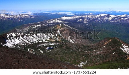 view of the summit of Mt.Iwate in spring, Iwate Prefecture, Japan Stock photo ©