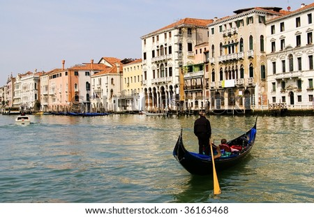 View of the water street, Grand canal and the traditional gondola in Venice, Italy