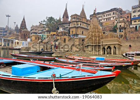 View of varanasi, Uttar Pradesh, India.