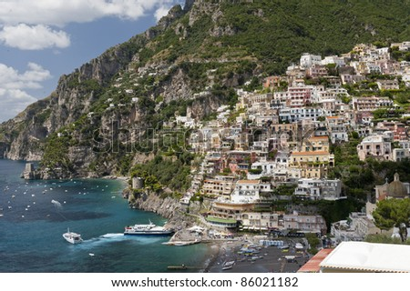 View of village against mountain cliff, face at the Amalfi Coast Italy