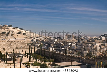 View of West Bank from the Old City of Jerusalem in Israel