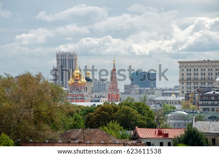 View of Zamoskvorechye and the Temple of Martyr Clement the Pope. Moscow #623611538