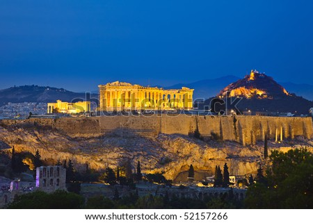 View on Acropolis at night, Athens, Greece - stock photo