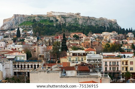 View on Acropolis from side of Plaka, Athens, Greece.