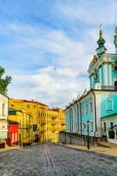 View on Andrew descent in Kiev, Ukraine. Old street