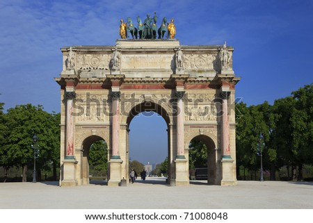 View on arch of triumph Carousel and Tuileries garden, Paris, France - stock photo