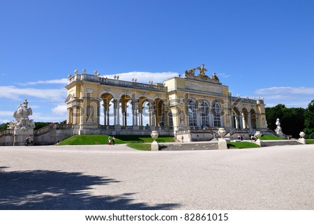 View on Gloriette structure in Schonbrunn Palace in Vienna, Austria