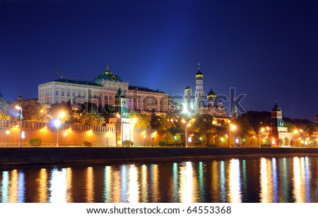 view on kremlin from river at night in Russia Moscow