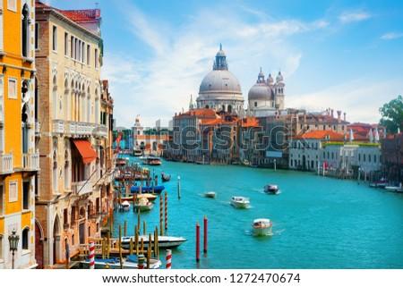 View on majestic venetian landmarks in summer day #1272470674