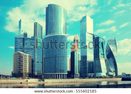 View on moscow international business center on bright summer day #555602185