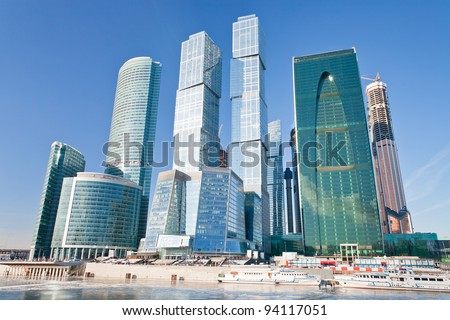 view on new Moscow City buildings in winter