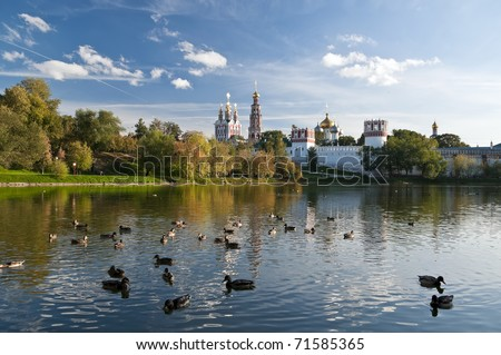 View on Novodevichy Monastery from pond. Moscow, Russia