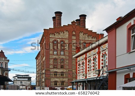 View on old Brewery in Samara city, Russia. The factory is located next Volga river. The factory was founded in 19 th century. #658276042