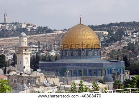 View on old Jerusalem and Dome of the Rock temple