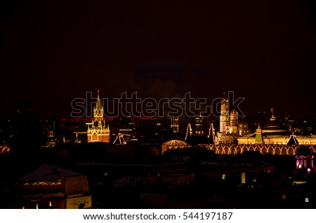 View on Red Square  #544197187
