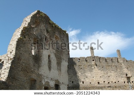 Photo of View on ruins of a medieval castle. Selective focus. High quality photo