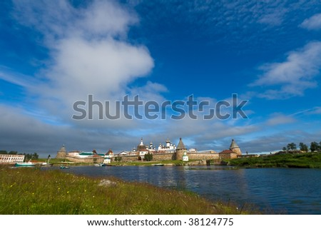 View on Solovetsky Monastery