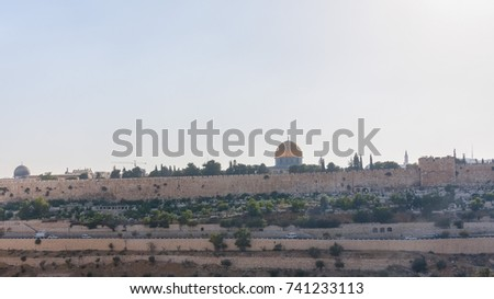 view on temple mount with dome...