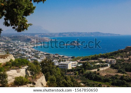 View on the coastline from Kefalos #1567850650
