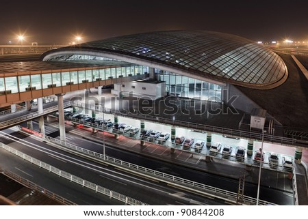 View on the railway station at Beijing Capital Airport Terminal 3 at night