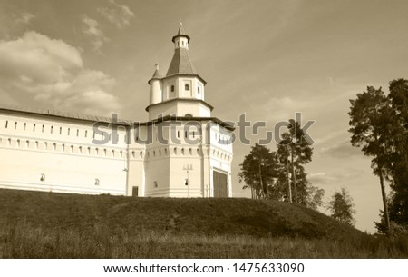 View on the Voskresensky New Jerusalem stauropegial monastery.