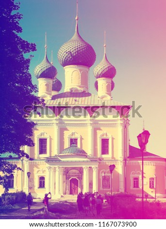 View on Transfiguration cathedral in Uglich Kremlin on Volga riverbank, Russia #1167073900