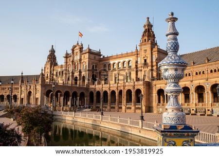 View over Plaza de España palace in Sevilla, Andalusia, Spain Foto stock ©