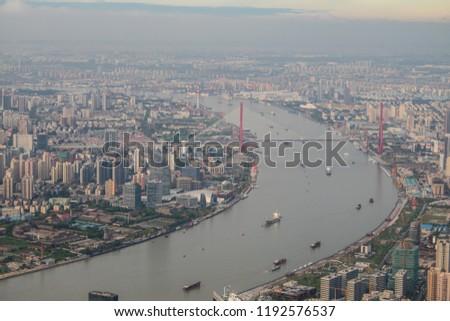 View over Shanghai and Huangpu river #1192576537