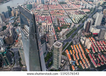 View over Shanghai and Huangpu river #1192576543