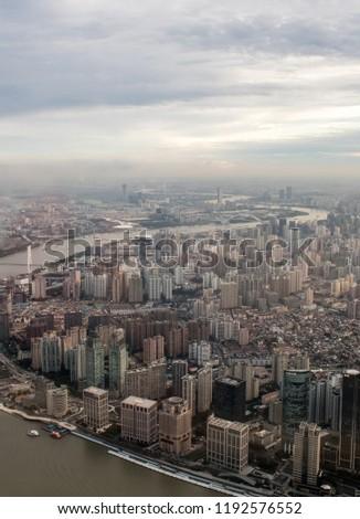 View over Shanghai and Huangpu river #1192576552