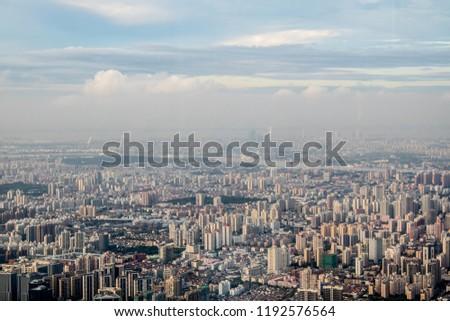 View over Shanghai and Huangpu river #1192576564