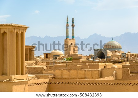 View over the Old City of Yazd, Iran - famous for its wind towers Stockfoto ©