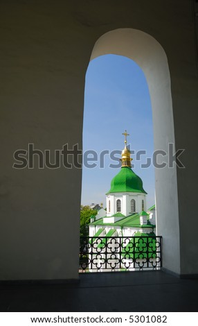 View through the tower window on St. Sophia Cathedral in Kiev, Ukraine