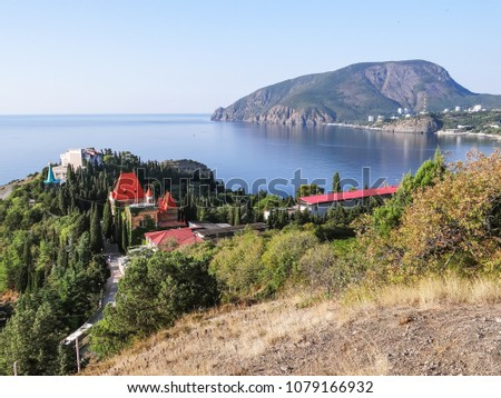 View to Cape Plaka, sanatorium