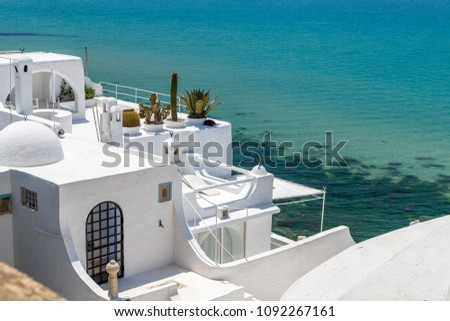 View to houses of old medina of Hammamet, Tunisia #1092267161