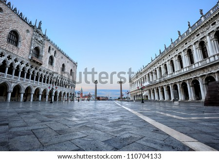 View to piazzetta (small square), Doge's Palace and Museo Correr in Venice