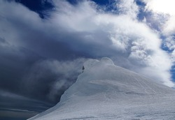 View towards the glacier top of Snaefellsjokull volcano on Snaefellsnes peninsula in Westfjords in Iceland