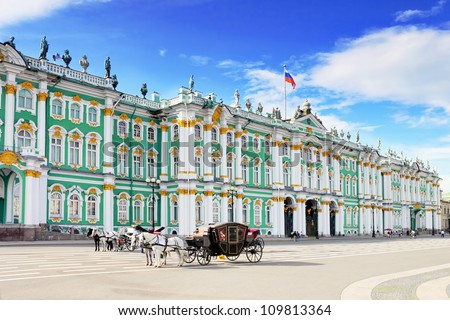 Photo of  View Winter Palace square   in  Saint Petersburg.