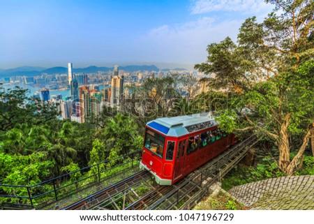 Viewpoint victoria peak tram landmark in Hong Kong
