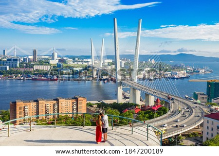 Viewpoint with view of the Zolotoy Golden Bridge. It is cable-stayed bridge across the Zolotoy Rog or Golden Horn in Vladivostok, Russia