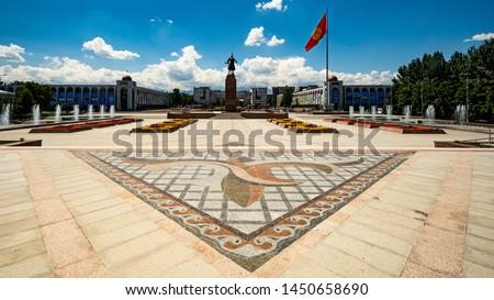 Views of Ala-Too square in Bishkek, Kyrgyzstan Foto stock ©